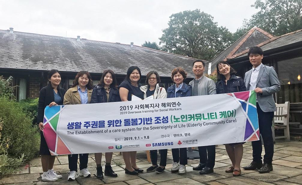 South Korean delegation visits Speirs House